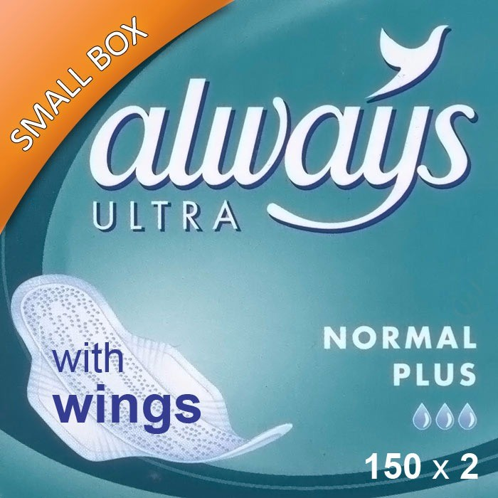 Always Ultra Towel 2 pack