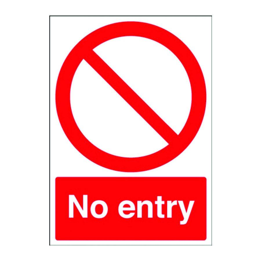 No Entry PPE Sign